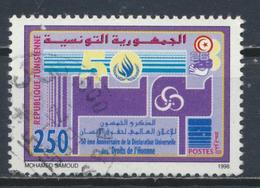 °°° TUNISIA - Y&T N°1345 - 1998 °°° - Tunisia (1956-...)