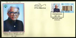 India 2018 Kirtilal Manilal Mehta Hospital Health My Stamp Special Cover # 6888 - Other