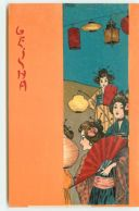 N°11314 - Carte Illustrateur - Raphael Kirchner - Geisha II - Kirchner, Raphael