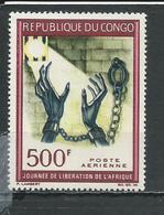 CONGO Scott C52 Yvert PA54 (1) ** Cote 8,50 $ 1967 - Congo - Brazzaville