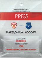Plastic Match Tickets( PRESS ) - Football Mach Macedonia Vs Kosovo Woman's 2018 - Biglietti D'ingresso