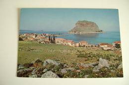 MONEMVASIA GRECE   GRECIA  POSTCARD UNUSED - Grecia