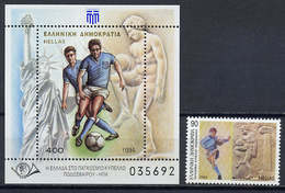 Greece 1994 Football Soccer World Cup Stamp + S/s MNH - World Cup