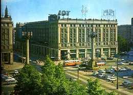 Pologne : Warszawa Hôtel MDM - Poland