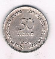50 PRUTA 1949  ISRAEL/8007/ - Israel