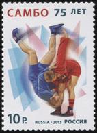 Russia. 2013. 75th Anniversary Of The SAMBO Universal Martial Arts (MNH OG **) Stamp - Ungebraucht