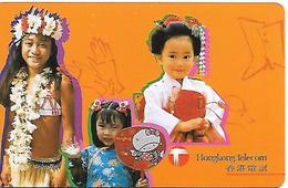 CARTE-PREPAYEE-MAGN-HONG KONG-70U-7 ELEVEN-ENFANTS- -TBE-RARE - Hong Kong