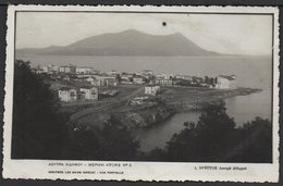 (025) Greece EDIPSO Vue Partielle - Photocard - Not Posted - Greece