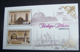 2013-Turkey-Palestine,Shared History- Bloc MNH** - Unused Stamps