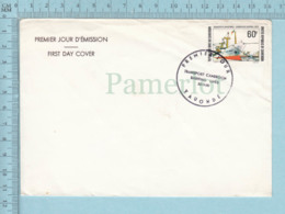 Cameroon - FDC Cover : Premier Jour Transport Cameroon Shipping Lines 25/09/81, Yauondé - Cameroun (1960-...)
