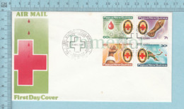 Papua New Guinea 1980 Michel 394-397 Red Cross Set Of 4 On FDC - Guinée (1958-...)