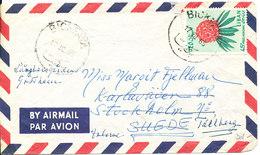 Lebanon Air Mail Cover Sent To Sweden 17-7-1965 Single Franked - Lebanon