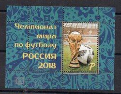 MOLDAVIE - MOLDOVA - TRANSNISTRIE - TRANSNISTRIA - FOOTBALL - SOCCER - 2018 - B/F - M/S - - Autres - Europe