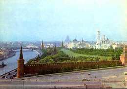 Russie : Moscou Le Kremlin - Russia