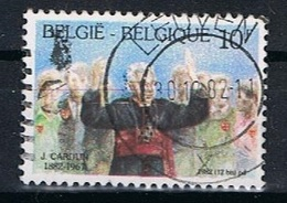 Belgie OCB 2068 (0) - Used Stamps