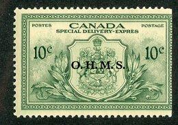 W-7945 Canada 1950 Scott.# EO1** Cut Right Margin ( Cat.$24.00 )  - Offers Welcome! - Officials