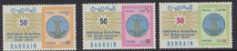 1969-Bahrain- 50th Anniv Of School Education - Complete Set MNH** - Bahreïn (1965-...)