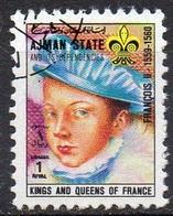 AJMAN N° A1485 O MI 1973 Rois Et Reines De France (Francois II) (Non Répertorié Y&T) - Ajman