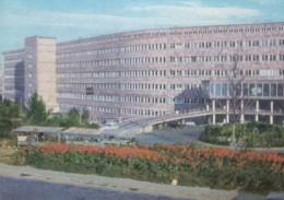Armenia Yerevan, V.I. Lenin Hospital Building Architecture, Soviet-era Issued C1970s Vintage Postcard - Armenia