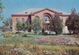 Armenia, Artashat District, Mkhchyan Village 'Culture House', Soviet-era Issued C1970s Vintage Postcard - Armenia