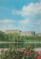 Armenia, Yerevan, 'Swan Lake' With Buildings Beyond, Soviet-era Issued C1970s Vintage Postcard - Armenia