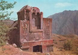 Armenia, Echegnadzorsk District, Tsachats Monastery Ruins, Soviet-era Issued C1970s Vintage Postcard - Armenia
