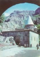 Armenia, Abovyanski District, Gegardsky Monastery, Soviet-era Issued C1970s Vintage Postcard - Armenia