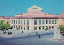 Armenia, Leninikan, Cultural Palace Textile Mill, Street Scene, Motorcycle, Soviet-era Issued C1970s Vintage Postcard - Armenia