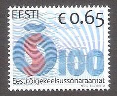 Dictionary Of Standard Estonian 100 2018 Estonia MNH Stamp  Mi 940 - Langues