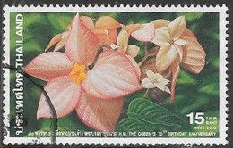 Thailand SG2361 2002 70th Birthday Of Queen Sinkit 15b Good/fine Used [38/31665/4D] - Thailand
