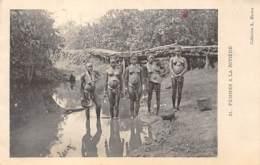 Centrafricaine . N° 51173 . Femmes A La Riviere . Scarifications . Seins Nus - Centrafricaine (République)