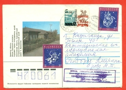 Kazakhstan 1997.Two Stamps With Overprint. Envelope Past The Mail. - Kazakhstan