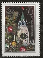 Russie 1970 N° Y&T :  3659 ** - Unused Stamps