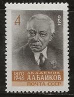 Russie 1970 N° Y&T :  3660 ** - Unused Stamps