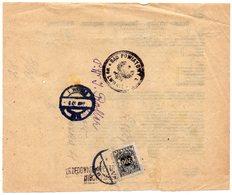 Poland Ukraine Lvov Lwow Court Postage Due 1923 - 1919-1939 Republik