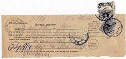 Poland Ukraine Lvov Lwow Court Postage Due - 1919-1939 Republik