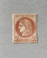 2Cts CÉRÈS N°51 NEUF EN 2eme CHOIX - 1871-1875 Ceres