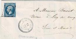 TP N° 14 Seul Sur Lettre  De Crouy Sur Ourcq  Pour Lizy Sur Ourcq, Losange PC 1048 Et Cachet Type 22 - Marcophilie (Lettres)
