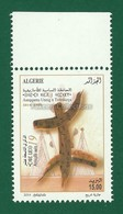 ALGERIA 2014 - Berber Languages - MNH ** - Amazigh Alphabet, Amulli Wis, Tamazight, Afroasiatic Language Script -as Scan - Languages