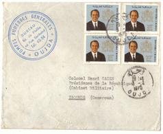 Maroc Lettre Vers Cameroun. 4 Timbres. 4 Cachets. Rare. - Maroc (1956-...)