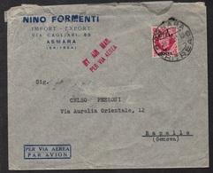 ERYTHREE - ERITREA - BRITISH ADMINISTRATION - ASMARA / 1951 LETTRE AVION POUR L' ITALIE (ref 7876) - Erythrée