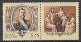 RUSSISCHE FEDERATIE - Michel - 1998 - Nr 667 + Zf - MNH** - 1992-.... Fédération