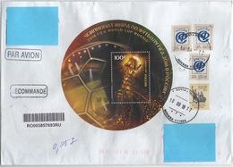 Enveloppe Entière Voyagée : 1 Gros Beau Timbre 2018 FIFA Coupe Du Monde Football 100 Roubles + 4 Petits Timbres Normaux - 1992-.... Fédération