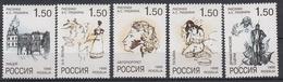 RUSSISCHE FEDERATIE - Michel - 1998 - Nr 659/63 - MNH** - 1992-.... Fédération