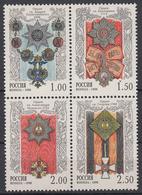 RUSSISCHE FEDERATIE - Michel - 1998 - Nr 678/81 - MNH** - 1992-.... Fédération