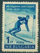 + 1149 Bulgaria 1959 Forty Years Of SPORT Skiing Ski Sci  **MNH Bulgarie Bulgarien Bulgarije - Neufs