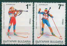 + 4060 Bulgaria 1993 Biathlon World Championships  ** MNH /Biathlon-Weltmeisterscha Ften, Borovetz Bulgarie Bulgarien - Bulgaria
