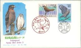 Japan FDC 1984, Endangered Native Bird Series, Vögel Oiseaux, Michel 1575 - 1576 (2536) - FDC