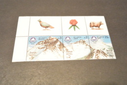 K17704 - Set In Strip With Tabs MNH Nepal 1982 - MI. 420 - 422 - Mountains - Archaeology