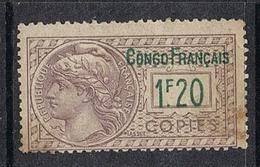 CONGO TIMBRE FISCAL - Congo Français (1891-1960)